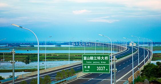 南昌绕城高速公路南外环工程