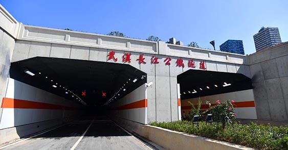 武汉三阳路亚博体育官方在线