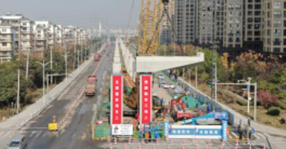 绍兴越东路及南延段智慧快速路工程