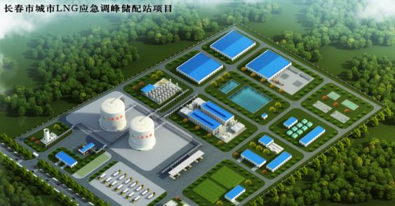 长春LNG应急调峰储备站