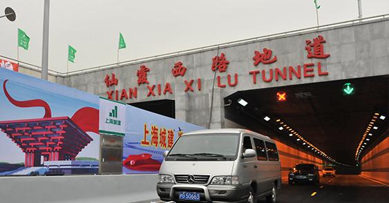 上海仙霞西路道路新建工程
