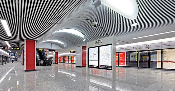 上海市轨道交通11号线