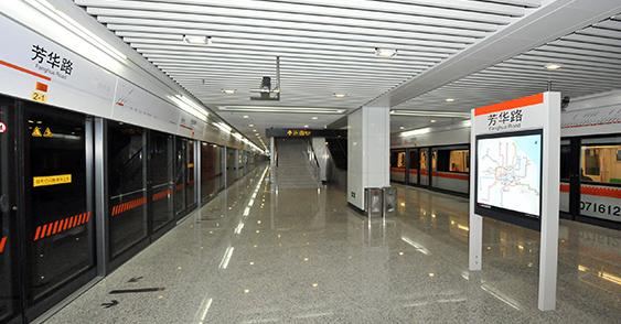 上海市轨道交通7号线
