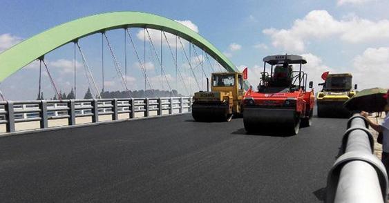 钢桥面铺装专用高弹沥青