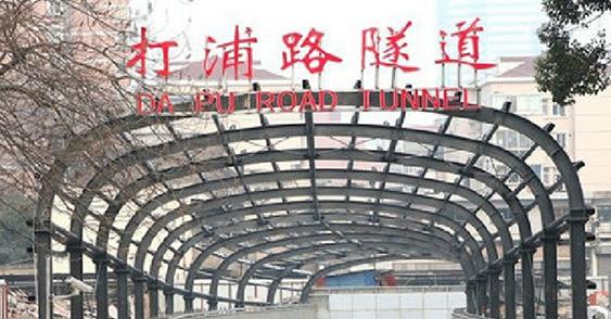 上海打浦路亚博体育官方在线