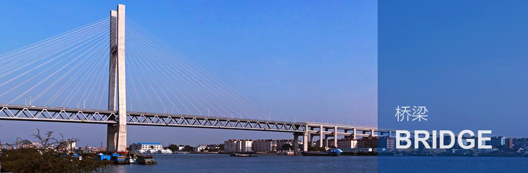 道路桥梁手绘图片
